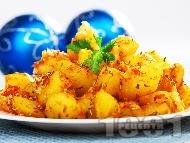 Запечени картофки с розмарин